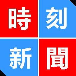 TimedNews.com Logo